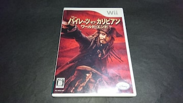 Wii パイレーツ・オブ・カリビアン ワールド・エンド / 説明書無し