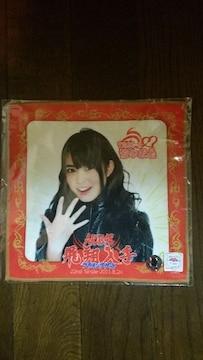 送込/AKB48フライングゲット推しタオル 前田亜美 新品未開封