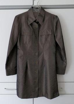 ■■光沢素材、着用範囲の広いロング丈、ムーンバット製