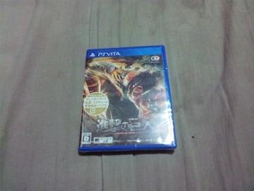 【新品PSvita】進撃の巨人2