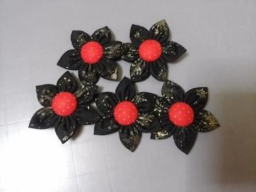 ハンドメイド 雪の結晶柄 布製の花5個 手芸パーツ
