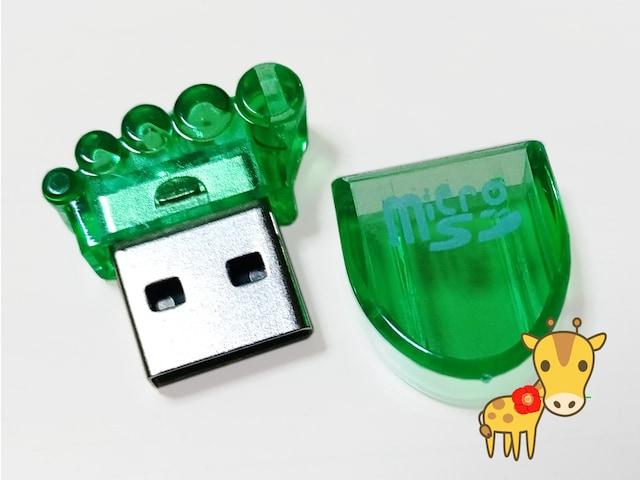 送料無料 足形USB 256G迄動作確認済 コンパクトサイズ USBカードリーダ‐  < PC本体/周辺機器の