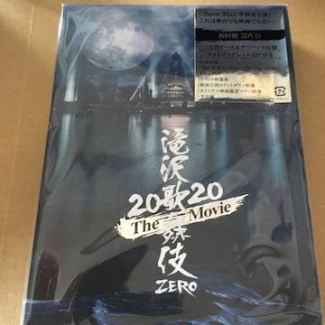即決 Snow Man 滝沢歌舞伎 ZERO 2020 3DVD 初回盤 新品