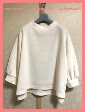 今期新品☆大人カワイイ♪バルーン袖ゆるフレア7分袖カットソーL