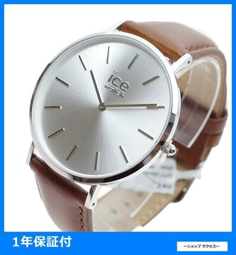 新品 即買い■アイスウォッチ 腕時計 メンズ 016228