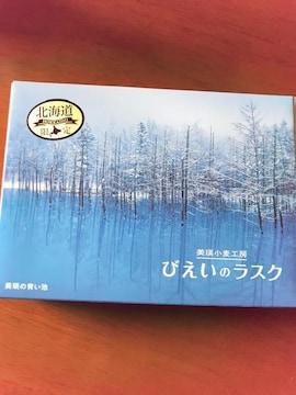 ♯びえいのラスク♯北海道美瑛町 青い池 北海道限定
