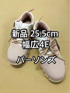 新品☆25.5cm♪幅広4E♪パーソンズ超軽量スニーカー☆d880