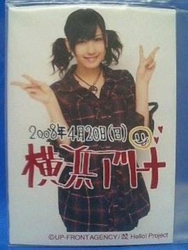 Berryz仮面VSキューティーレンジャー 日替+横浜4.20/梅田えりか