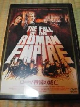 DVDソフト ローマ帝国の滅亡 デジタルニューマスター版
