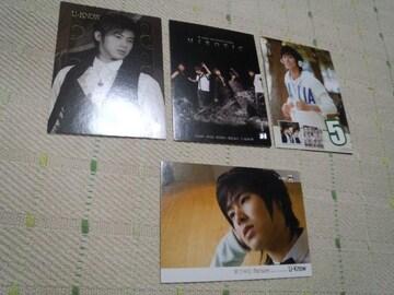 *東方神起ユノSTAR COLLECTION CARD4枚