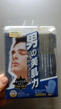 新品★「男の美肌力」ピーリングミトン!=定価1050円