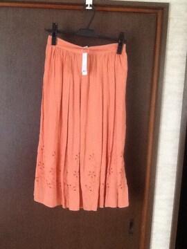 オレンジタックフレアースカート