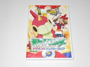 DVD★ポケットモンスター アドバンスジェネレーション 5