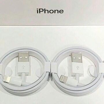 充電ケーブル ライトニングケーブル 2本セット iPhone