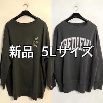 新品☆5L♪アメカジ風トレーナー&OLIVEトレーナー☆m632