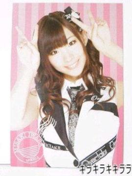 《New》AKB48*チームA★郵便局限定★特製*ポストカード【岩佐美咲】