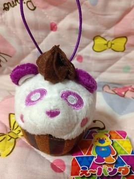AAA☆カップケーキマスコット☆【宇野実彩子】