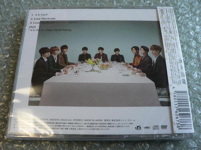 新品/Hey!Say!JUMP『マエヲムケ』初回限定盤【CD+DVD】他に出品 < タレントグッズの