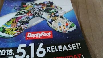 bantyfootポスター