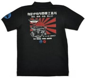 カミナリ雷/DOHCエンジン/ポロシャツ/黒/S/kmps-300/エフ商会/テッドマン