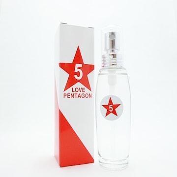 ラブペンタゴン フェロモン香水