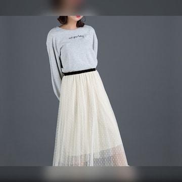 Setwigg ドットロングチュールスカート 韓国ファッション