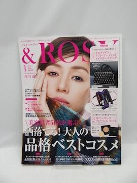 2006 &ROSY(アンドロージー) 2020年 1 月号