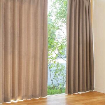 遮光性カーテン パステル 幅100×丈90cm 2枚組  BR
