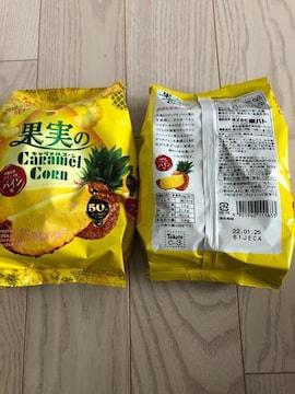 東ハト トーハト 果実のキャラメルコーン パイン味 2袋 65g