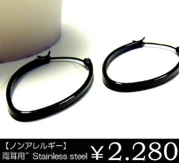 【両耳用】3.5cm オーバルフープステンレスピアス-ブラック-プレゼント-ギフト
