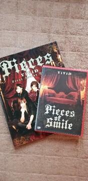 ViViD/Pieces of Smile  Book/DVD