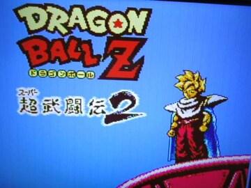 ドラゴンボールZ2 対戦格闘 カセットのみ