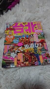 台湾台北ガイドブック本中古旅行ガイド海外旅行