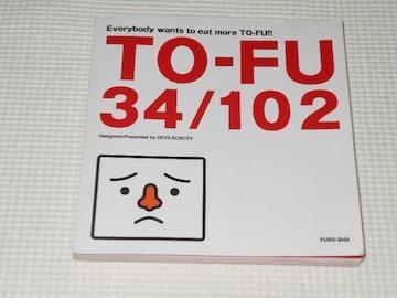 TO-FU 34/102 キャラクターブック