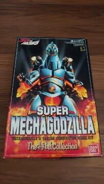 The特撮collection「スーパーメカゴジラ」プラモ