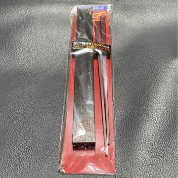 箸と箸箱セット 新品 非売品