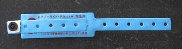 昭和時代の夢の国「横浜ドリームランド」フリーライド・チケット
