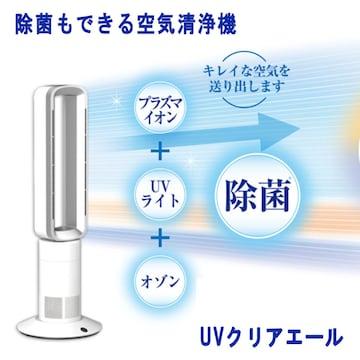 新品 【東亜産業】UVクリアエージ TOA-002[72735]