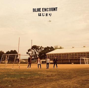 即決 BLUE ENCOUNT はじまり 完全生産限定盤 新品未開封
