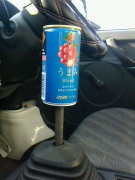 空き缶シフトノブうまみBlendM12×P1.25人気オリジナル