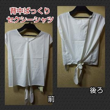 感謝価格★新品★フレンチスリーブ背中合わせシャツ