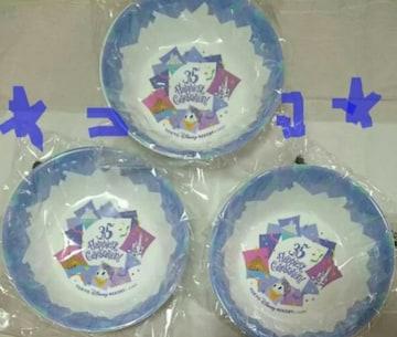 Disney キリン メラミンボウル お皿3枚+トートバッグ3種 非売品