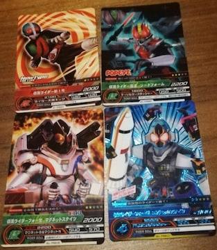 仮面ライダーARカードダス非売品4枚セット