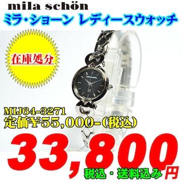 ミラ・ショーン レディース MIJ64-3271 定価¥5.5(税込)