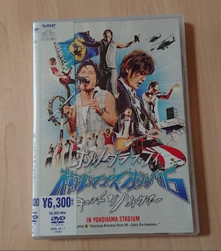 ポルノグラフィティ横浜ロマンスポルノ'06/ライブDVD2枚組