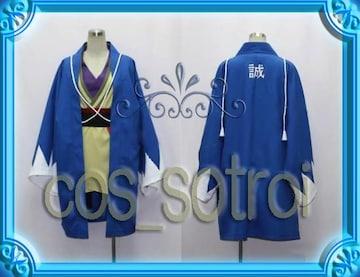 薄桜鬼 藤堂平助 新選組 隊服◆コスプレ衣装