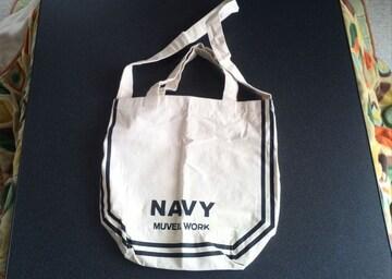 MUVEIL  WORK ♪2way bag♪