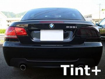 Tint+水洗→再利用OK BMW E93 カブリオレ テールランプ スモークフィルム