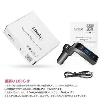 Bluetooth 車用 USB トランスミッター 金