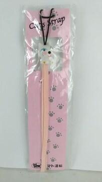 ★クロネコヤマト限定ストラップ★